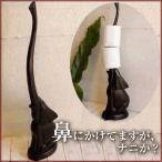 アジアン 雑貨 バリ ♪ゾウのトイレットペーパーホルダー♪ 置物 オブジェ 木製 エスニック