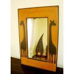 アジアン雑貨鏡バリ(キリンのミラーL)壁掛けミラースタンドミラー壁掛け鏡ウォールミラーアジアンインテリアインテリア雑貨