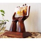 アジアン雑貨バリ(手の写真立て)写真立てフォトスタンドメモスタンドカードホルダー木製エスニック