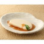 介護食 冷凍 ヤヨイサンフーズ ソフリ カレイの煮付
