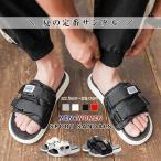 スポーツサンダル サンダル 厚底 レディース メンズ 男女兼用 調整 ベルクロサンダル 軽量 フラット お揃い 歩きやすい 代引不可