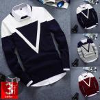 ニット セーター メンズ クルーネック メンズセーター プルオーバー インナー 秋冬 無地 定番 ビジネス カジュアル