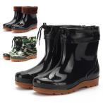 レインブーツ メンズ ショート ショートブーツ 裏起毛 梅雨 レインシューズ 2Way 靴 防水ブーツ 雨靴 シューズ ラバーシューズ ラバーブーツ