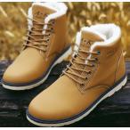 メンズブーツ 裏起毛 防寒靴 カジュアルブーツ 滑り防止 ブーツ スノーブーツ メンズ 保温 暖かい 靴 防寒 シューズ アウトドア 紐靴 通学靴 歩きやすい