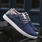 ショッピングアップシューズ デッキシューズ カジュアルシュー ローカットスニーカー 刺繍 メンズ レースアップ アウトドア メンズ シンプル ローカット 無地 軽量 靴 通気性