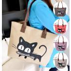 トートバッグ キャンバス ハンドバッグ レディース 猫 ネコ 大容量 かばん 鞄 可愛い かわいい  収納 お魚くわえた トート バック メール便限定 代引不可