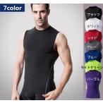 タンクトップ 下着 インナー 肌着 コンプレッションウェア フィットネス インナーウェア ランニングシャツ ノースリーブ 機能性インナー