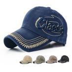 ショッピングキャップ キャップ 野球帽 ぼうし 男女兼用 メンズ レディース ワークキャップ 刺繍 4TYPE UVカット アウトドア キッズUV 紫外線対策 メール便送料無料/代引き不可