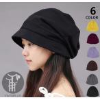 キャスケット 帽子 つば付き メンズ レディース サマーニット帽 ニット帽 シンプル 男女兼用 つば付きニット帽 ニットキャップ 代引不可
