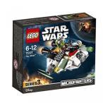 レゴ LEGO 75127 The Ghost Toy by LEGO