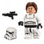 レゴ LEGO Star Wars Death Star Minifigure - Han Solo Stormtrooper Disguise (75159)
