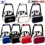ミズノ エナメルバッグ ミニバッグ 野球 ショルダーバッグ 刺繍 1FJD0026 約7L かばん セカンドバッグ バッグ&ケース