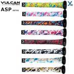 Yahoo!MARKINGBASEBALL【新商品】VULCAN バルカン グリップテープ  ASPシリーズ  アメリカ直輸入