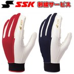 手袋刺繍サービス SSK 守備用手袋(左手用) (BG1003S)