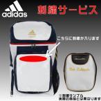 アディダス バックパック ネーム刺繍 サービス  DDQ46