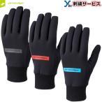 刺繍サービス SSK トレーニング手袋 冬用 野球 手袋 両手用 限定 EBG9005WF プロエッジ 冬物アクセサリー
