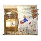 (送料込み)国産百花蜂蜜&はちみつりんご紅茶のギフトセット