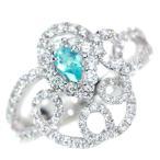 パライバトルマリン ブラジル産 明瞭で濃厚なネオンブルー 0.155カラット ダイヤモンド 0.92カラット K18WGホワイトゴールド リング・指輪 1点もの