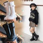 レースアップブーツ 子供 ブーツ ロングブーツ 女の子 ブーツ 編み上げブーツ ワークブーツ 子供靴 長靴 子供用 ローヒール キッズ ジュニア 防寒 裏起毛 厚底