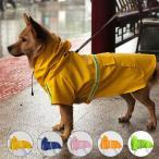 犬 レインコート レインポンチョ カッパ レイングッズ ペット用品 ペット服 犬用 フード付き 防水加工 防風 大型犬用 中型犬 着せやすい かわいい ペット雨具