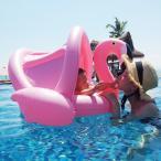 赤ちゃん浮き輪 屋根付き 浮き輪 親子 ベビーボート 足入れ 浮き輪 座付き ベビー用 子供用 うきわ キッズ フロート