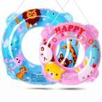浮き輪 浮輪 うきわ 子供 60 70 80 ビーチ 海 プール 水遊び 浮き具 大きい フロート キッズ浮き輪 スイミング 海水浴 紐付きのかわいい浮き輪