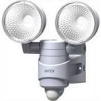 4954849503146 LED-AC314 ムサシ 7Wx2灯LEDセンサーライト ACタイプ  ムサシ