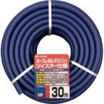 PH02015NB030TM ガーデンツイスタ 15x20-30M-タイヤ巻 4975373026314  タカギ(takagi) 【送料無料】