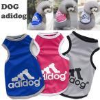 I-PETで買える「■在庫処分■犬 服 犬服 春夏 小型犬 adidog アディドッグ メッシュ タンクトップ ドッグウエア S M L ブルー/ピンク/グレー」の画像です。価格は330円になります。