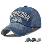 デニム キャップ 帽子 メンズ レディース 3色有り 男女兼用