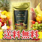 ショッピングダイエット Slimming Kouso Tea ダイエット酵素茶 増量版 送料無料 定形外 代引き不可  短期集中 厳選素材 82種類配合 植物発酵酵素茶