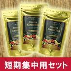 ショッピングダイエット 増量版 送料無料 Slimming Kouso Tea〜ダイエット酵素茶☆お得な3個セット10%OFF