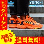 adidas YUNG〜1 アディダス ヤングワン メンズ スニーカー High Reso Orange ハイ レゾ オレンジ B37613 ads101 (20%pmboff)