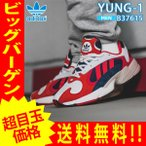 adidas YUNG〜1 アディダス ヤングワン  メンズ スニーカー B37615 ads102