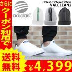 ショッピングアディダス アディダス ネオ バルクリーン2 メンズ スニーカー adidas neo VALCLEAN2 F99251 F99252 F99253 ads23