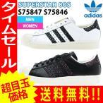 adidas アディダス adidas originals(アディダス オリジナルス)1972年〜1...