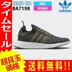 アディダス オリジナル NMD R2 PK TRACE M BA7198 ads51【0222】