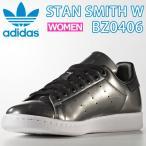 アディダス スタンスミス レディース メンズ スニーカー adidas STAN SMITH W Originals BZ0406 ads88