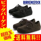 ビルケンシュトック BIRKENSTOCK レザー MAINE ビルケン メイン メンズ レディース ^【birk-mainmens】^