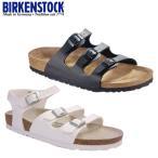 ビルケンシュトック BIRKENSTOCK ビルケン サンダル ミラノ コルシカ MILANO Kosika レディース birkenstock-ramses
