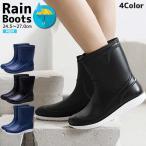 レインブーツ メンズ レインシューズ ブーツ ショート 丈 防水 長靴 雨 ハンターも販売中!^bm1027^