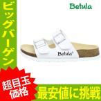 ビルケンシュトック Betula ベチュラ Boogie ブギー ナロー(幅狭タイプ)【boogie】 アリゾナ コンフォート サンダル ボストン モンタナ【shoes】