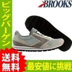 ブルックス ヘリテージチャリオット メンズ スニーカー アスレチックグレー/ホワイト BROOKS HERITAGE CHARIOT 1101781D205 【broo4】【0111】