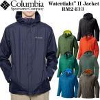 コロンビア ジャケット メンズ レインウェア ウインドブレーカー マウンテンパーカー ウォータータイト2 Watertight 2 Jacket RM2433 1533891 col-139