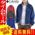 コロンビア フリース ジェケット カーディナルポインツジャケット Columbia   PM5926【col-62】【jkt】