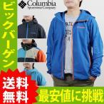 Columbia コロンビア シェルジャケット メンズ ボーズマン ロック ジャケット マウンテンパーカー 軽量/撥水加工【col-64】