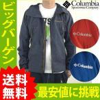コロンビア シェルジャケット メンズ マウンテンパーカー フロックスジャケット Columbia Frocks Jacket PM3661 【col-87】