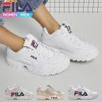フィラ ディスラプター 2 厚底 スニーカー ホワイト ダッドスニーカー レディース メンズ FILA DISRUPTOR 2 SCOTCH BIGLOGO FS1HTB1071X ^【fila1】^