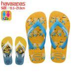 ハワイアナス havaianas ミニオンズ キッズ MINIONS kids hav104 (単品購入に限りメール便発送)
