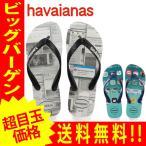 ショッピングハワイアナス ハワイアナス havaianas ビーチサンダル モード MOOD メンズ ホワイト ブルー hav107 (単品購入に限りメール便発送)【s_ts】